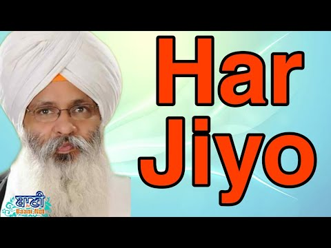 D-Live-Now-Bhai-Guriqbal-Singh-Bibi-Kaulan-Wale-From-Amritsar-01-Sept-2020