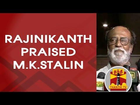 Superstar Rajinkanth praised M.K.Stalin for arranging 'Murasoli Pavala Vizha' function