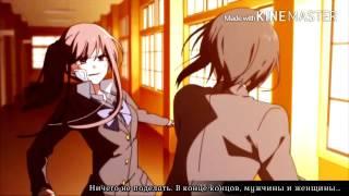 'Разрушить все безумно ли 'аниме клип