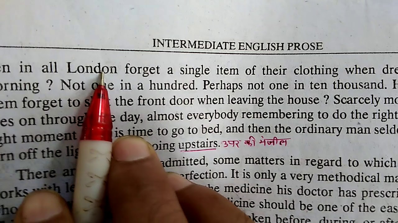 Part1--Explanation of the lesson ( Forgetting)in hindi for class 11  u p board