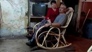 кресло качалка муромская(вес кторый спокойн выдерживает наша мебель из лозы., 2015-01-28T17:25:21.000Z)