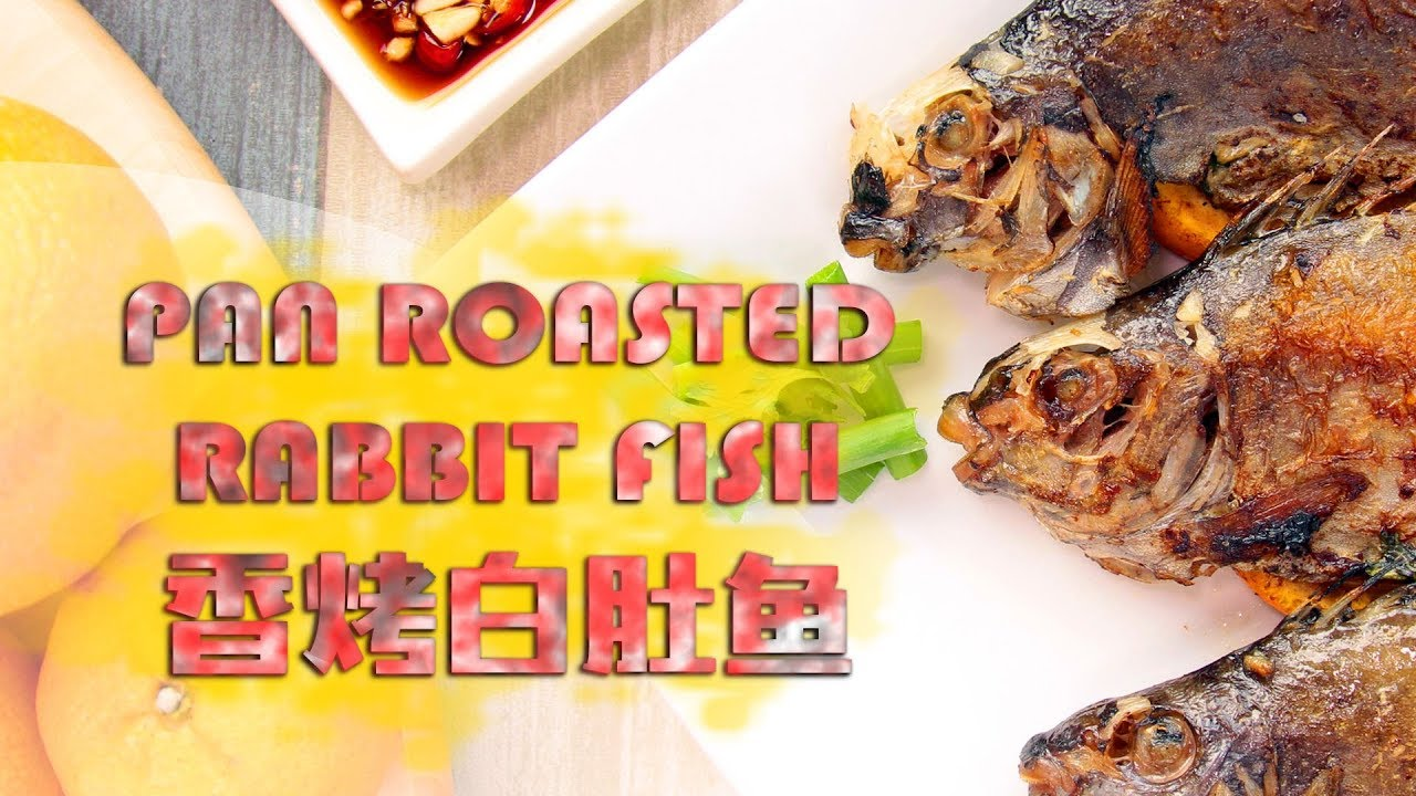How To Cook Pan Roasted Rabbit Fish (香烤白肚鱼) | Share Food Singapore