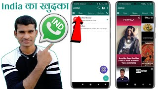 Indian WhatsApp   Jio Chat New Look Like WhatsApp   Jio Chat Indian WhatsApp   By Technical Afsar