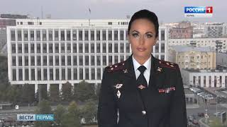 видео Новые правила регистрации автомобилей вступили в силу в России