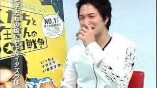 2008.04.05 公開 http://bokuchu.gyao.jp/