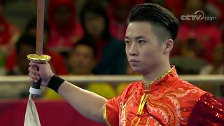 [Asian Games 2018] Wu Zhaohua (CHN) - Men's Daoshu - 1st - 9.76 -= Wushu =-