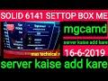 Solid 6141 settop box me MGcamd server kaise add Karen 16-6-2019