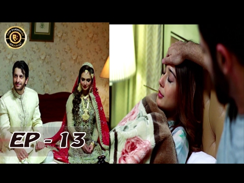 Bay Khudi Episode - 13 - 9th February 2017 - ARY Digital Top Pakistani Dramas