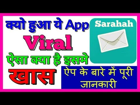 Sarahah App Review Hindi | How To Use, Download, Create Account & Login In Sarahah Application 2017