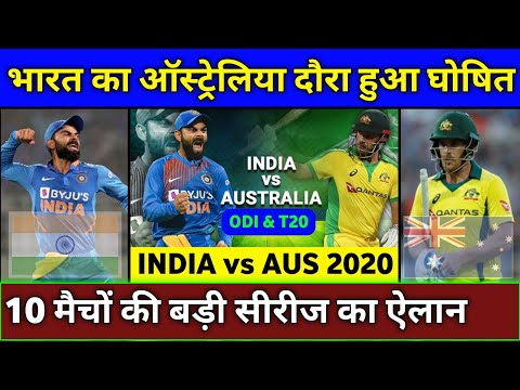 India Tour Of Australia 2020 - Full Schedule & Fixtures Of 3 T20,3 ODI & 4 Test Matches