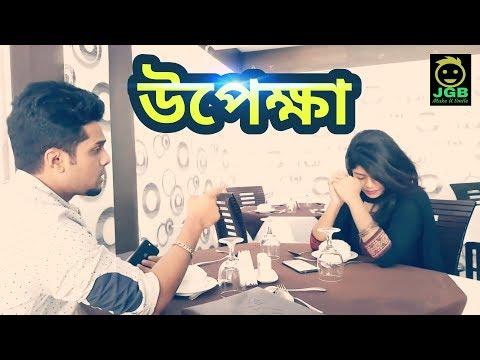 Upekkha || breakup shortfilm || Jewel the golden bird