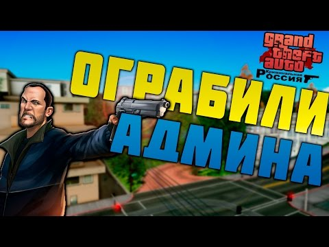 Скачать GTA: Criminal Russia / Криминальная Россия (2010