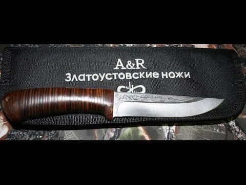Нож от АиР Лиса