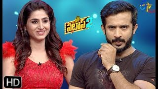 Patas 2 | 1st November 2019 | Full Episode 1191 | ETV Plus