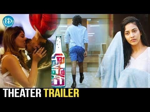 Hushaaru Theatrical Trailer || Sree Harsha Konuganti || Sid Sriram || Radhan