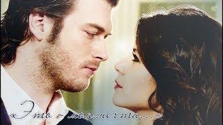 """""""Запретная любовь"""" - """"Это - моя мечта..."""" (Bihter & Behlul)"""