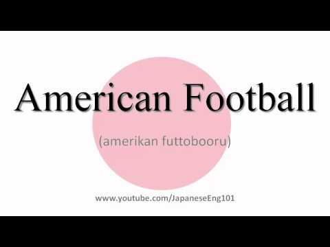 How to Pronounce American Football