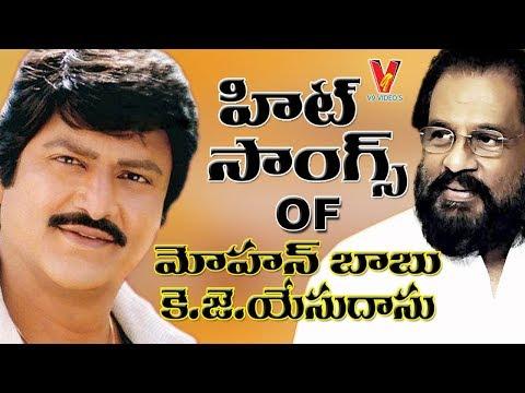 Superhit Musical Hits of Yesudas And Mohan Babu | Telugu Video Songs Jukebox | V9 Videos