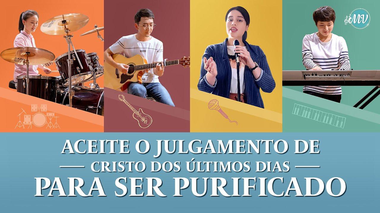 """Música gospel 2020 """"Aceite o julgamento de Cristo dos últimos dias para ser purificado"""""""