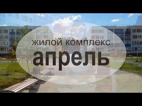 Видео Новостройки в тюмени с ремонтом от застройщика