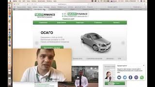 видео Что такое ОСАГО - 3 способа проверить и купить страховку онлайн!