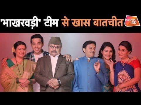 क्या हुआ खास जब Dwarka पहुंची TV Serial Bhakarwadi की टीम ? | Gujarat Tak