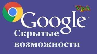 видео Скачать Гугл Хром бесплатно на Андроид