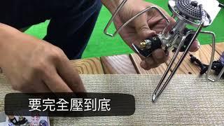 日本 SOTO 迷你蜘蛛爐 ST-310