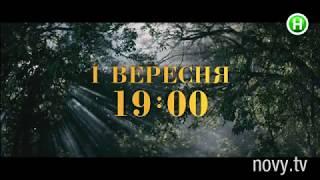 Сезон на равных  Кто победит?   Топ модель по украински