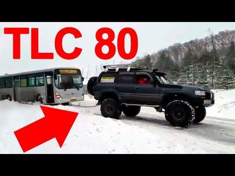 Владивосток Снег Toyota Land Cruiser 80 Вытащил автобус TLC 80 Шамора Перевал Astakada