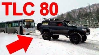 Владивосток Шамора Перевал Toyota Land Cruiser 80 вытащил автобус TLC 80 Astakada