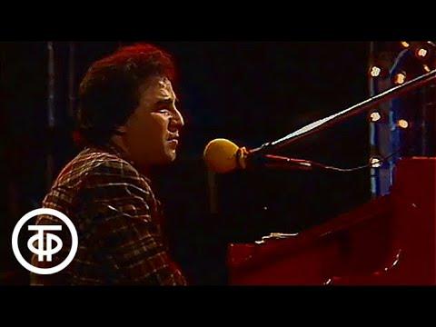 Джазовая панорама. Мы поем джаз (1987)