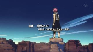 Repeat youtube video Fairy Tail Op 3 Sub español [HD]