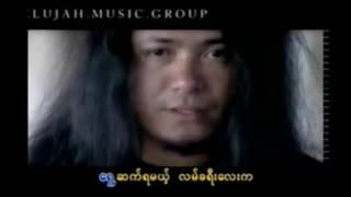 Myanmar Song- Sangpi Karaoke