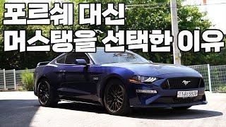 머스탱 기변 기념! 중고차 잘 사는 법 페페횽의 일타강의!(feat 헤이딜러)