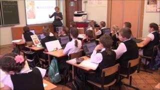 урок математики 3 класс Ермолаева С В