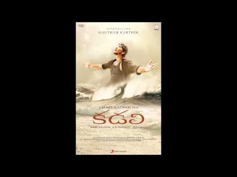 Kadali movie song - Pachani Thota