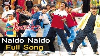 Naido Naido Full Song ll Sontham Songs ll Aryan Rajesh Namitha