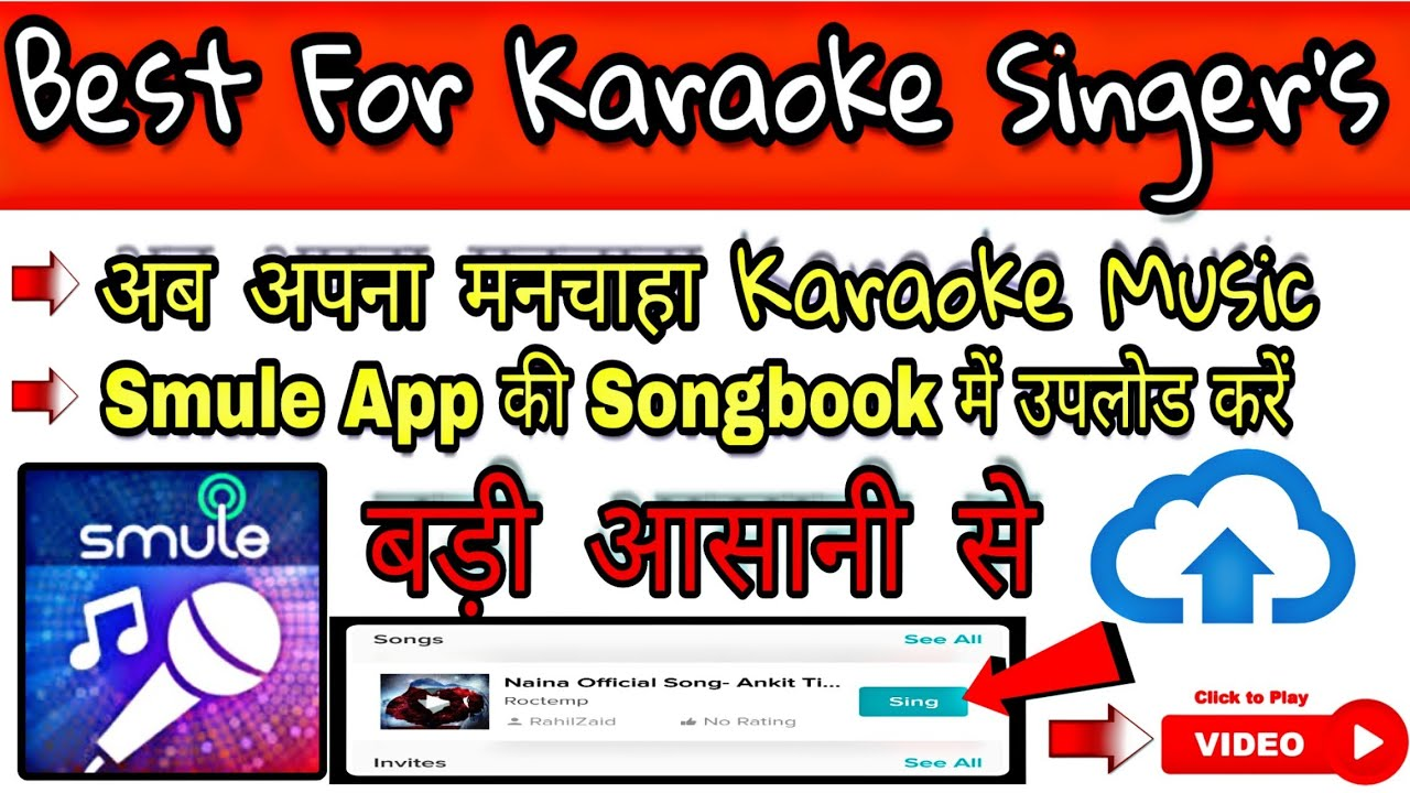 23 65 MB) How to upload Karaoke Song in Smule By using