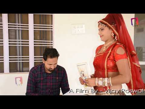 Official Video Sona Wali Nathali सोना वाली नथली SHYAM DJ SONG Mukesh Mukkar ||  Balaji Mobile Bansur