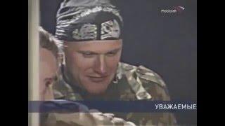 """""""Вымпел"""". Разведка специального назначения. Документальный фильм."""
