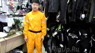 Обзор мембранного дождевика Inflame Joint Pro Membrane, цвет оранжевый от FlipUp.ru
