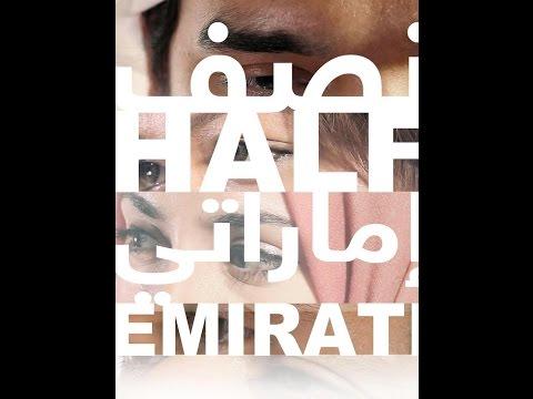 Half Emirati (2012 - Short Documentary)