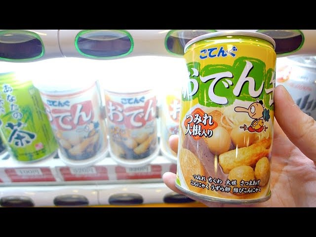 Japanese Oden Can Vending Machine