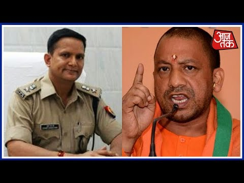 Yogi Sarkar Sacks SSP Dubey