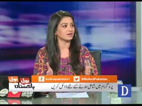 بول بول پاکستان، اگست 23