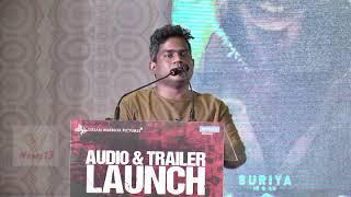 NGK Background mirattum la Irukum ' - Yuvan Speech at NGK Audio Launch