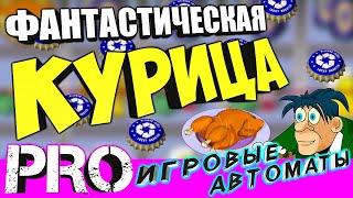 постер к видео Поймал по MAX BET по пяти линиям огромный выигрыш на бонусе в слот Lucky Haunter big win bonus slot