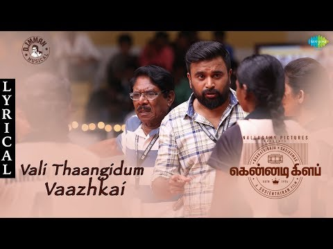 vali thaangidum vazhkai song lyrics kennedy club