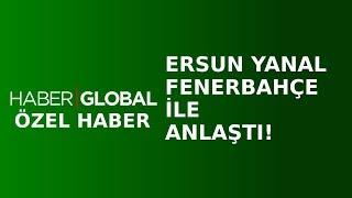 Ersun Yanal Fenerbahçe'de!